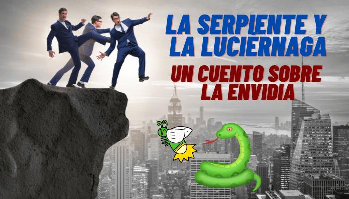 FÁBULA DE LA SERPIENTE Y LA LUCIÉRNAGA